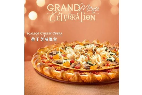 opera-pizza