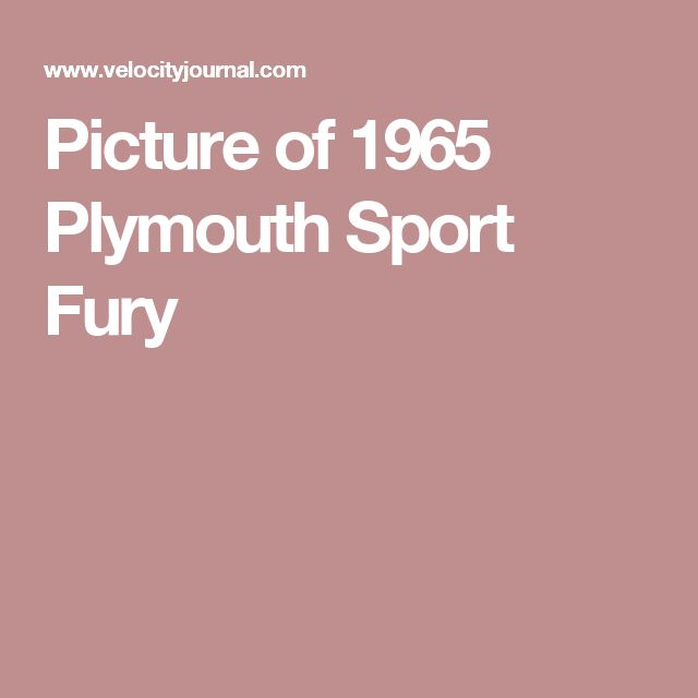 Picture of 1965 Plymouth Sport Fury