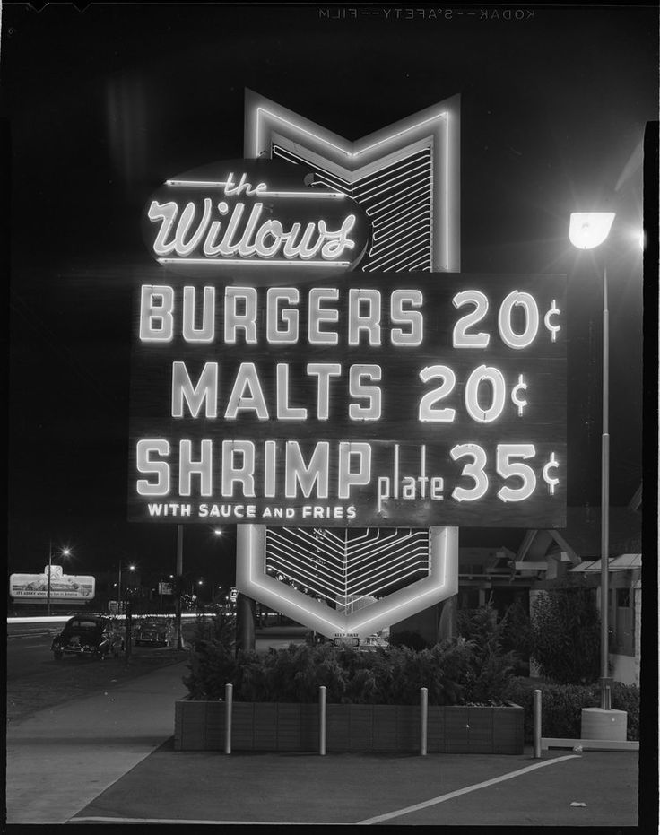 SHIRMP PLATES w/ sauce and fries? .35??!! : The Willows Burgers and Malts, 1955 ...: