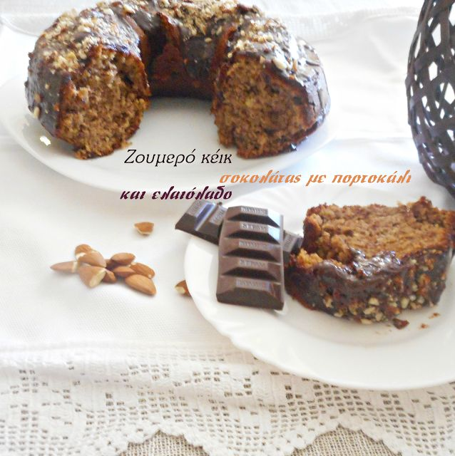 chocolate and orange cake with olive oil! Light and low on calories!