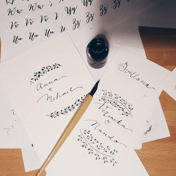 Svetlana Cozlitina polygraphy, stationary, calligraphy, logo, wedding invitations