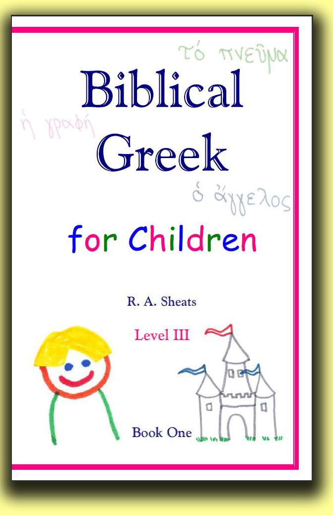 Biblical Greek for Children Level Three introduces new Greek vocabulary and exposes children to a greater understanding of Greek grammar and sentence structure.  Focusing on definite articles, plural forms of nouns, possessive pronouns, and more, Level Three teaches children how to begin using the building blocks of the Greek language.