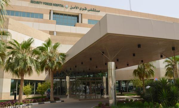 مستشفى قوى الأمن بمكة يعلن عن توفر وظائف شاغرة رجال ونساء Outdoor Structures Outdoor Decor Pergola