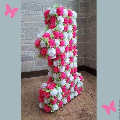 Купить или заказать Цифра '1' (50 см) из цветочков с листочками в интернет-магазине на Ярмарке Мастеров. Большие цифры будут отличным украшением праздника. А фотографии с ними будут по-настоящему праздничными. Эти цифры смотрятся очень красиво, нарядно, аккуратно, изящно - все, что нужно для запоминающегося праздника. Сделаю на заказ. Цвета и размеры по вашему желанию. Указанная цена - за цифру, высотой 50 см. Стоимость Вашей цифры будет зависеть от размеров.