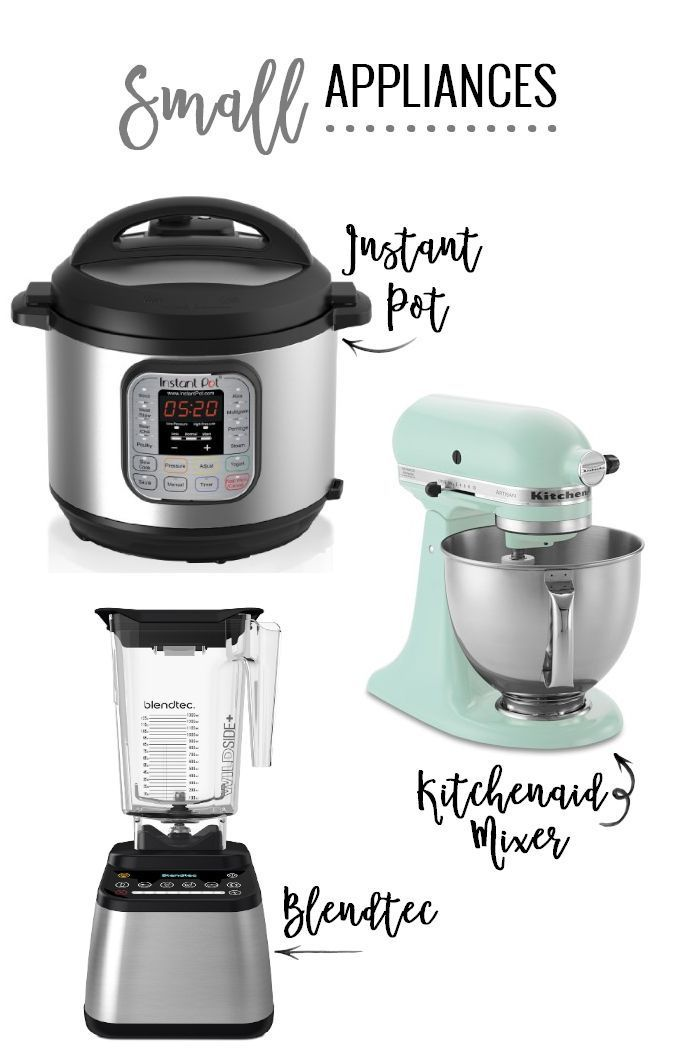 45 Items Everyone Needs In Their Kitchen Small Appliances Small