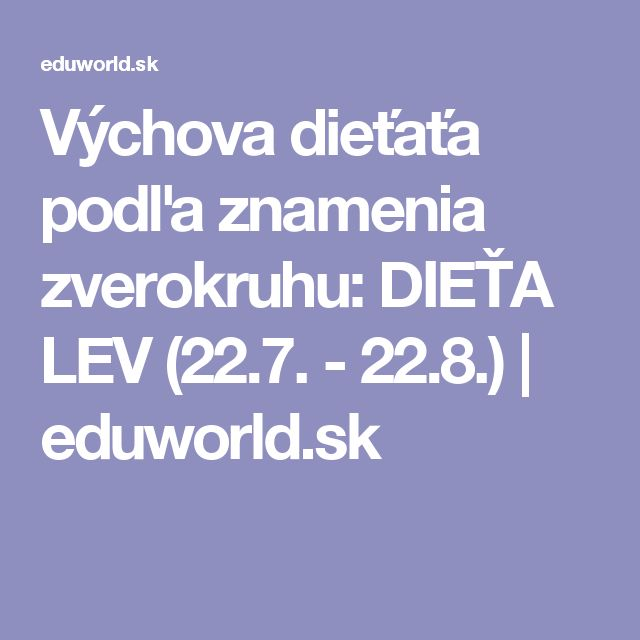 Výchova dieťaťa podľa znamenia zverokruhu: DIEŤA LEV (22.7. - 22.8.) | eduworld.sk