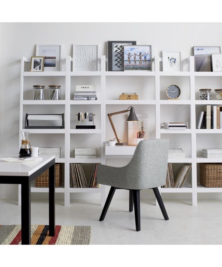 Sawyer White Leaning Desk | Crate and Barrel