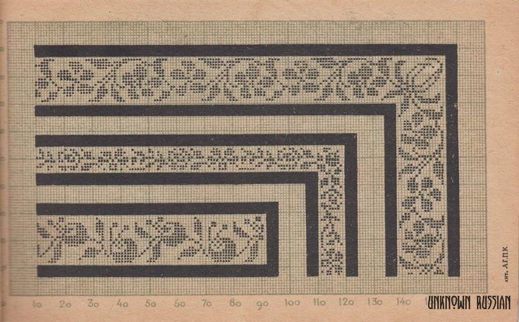 Старинная схема вышивки крестом, филейных работ. СССР, 1938 г. An old Soviet cross stitch pattern or fillet. USSR, 1938.