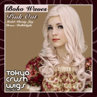 Boho Waves - Pink Oat Boho Waves- Light Blonde $47.99 with free shipping within the U.S.