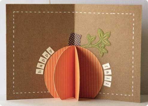 κάρτες γενεθλίων pop up 1