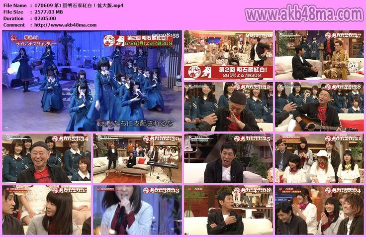 バラエティ番組170609 欅坂46  第回明石家紅白拡大版.mp4