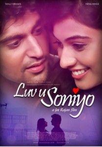 Jackpot (2013): Bollywood Hindi Movie MP3 Songs Download Hindi Free Music