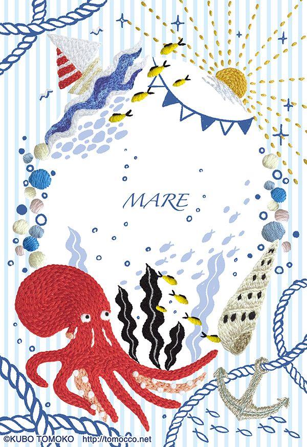 #KuboTomoko #Crafts #刺しゅう #刺繍 #embroidery #handmade #ハンドメイド #illustration #イラストレーション #たこ#Octopus #海 #see