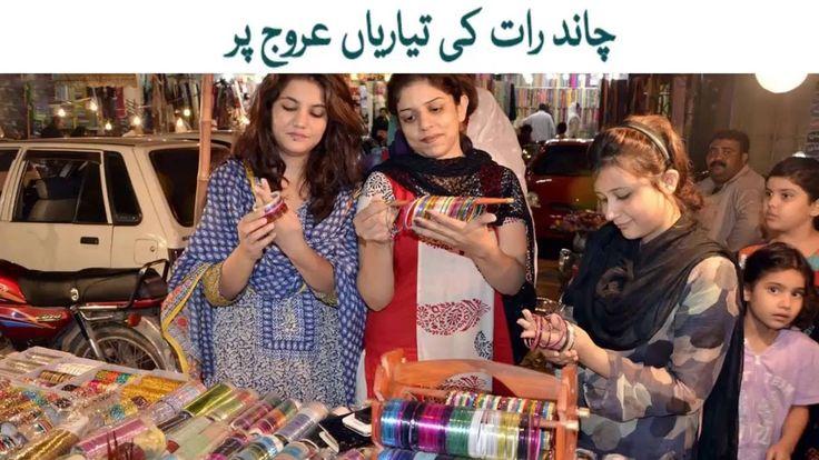 Eid Ul Adha Chand Raat Celebrations 2016