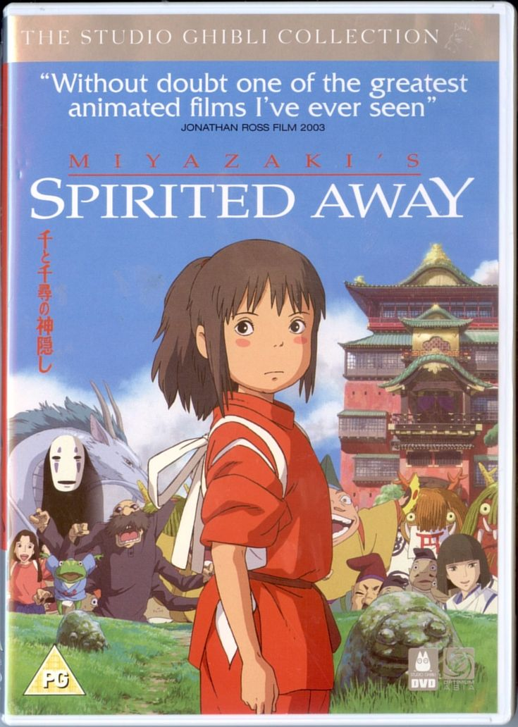 """Spirited Away (2001 Japanese animated film)"" Studio"
