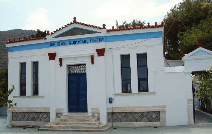 #Andros FOLKLORE MUSEUM The Folklore Museum of Cultural Heritage of Syneti -as its full name is- is housed in the school of Syneti village, built in 1900 with a donation by the national benefactor Andreas Syggros and stopped operating in 1999. Its rooms have been converted into a typical andriotic house with the corresponding furniture, utensils and tools. - See more at: http://www.andros.gr/en/culture.html#sthash.GFcZJUyC.dpuf