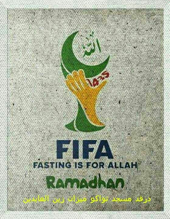 FIFA -Fasting Is For Allah  :)