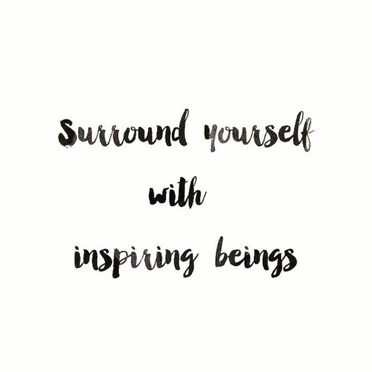 This year surround yourself with people who make you want to achieve your goals and touch your dreams!  #FitNut #LoveYourSweat #Quotes #Motivation