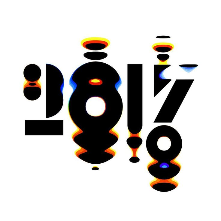 2017 by Alex Trochut