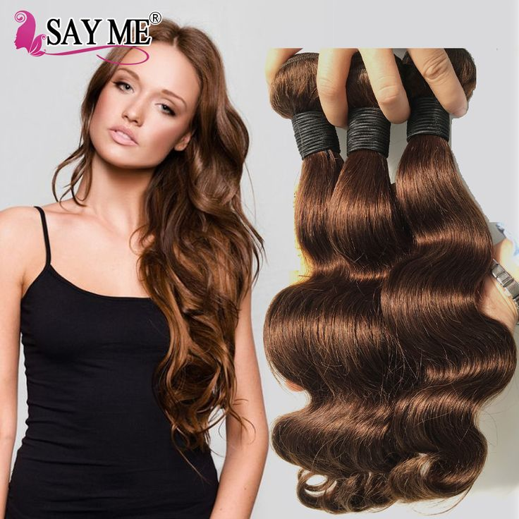 Color 2 4 Brazilian Body Wave Virgin Hair 3 Bundles Dark Brown Human Hair Extensions Brazilian Light Brown Hair Weave Bundles