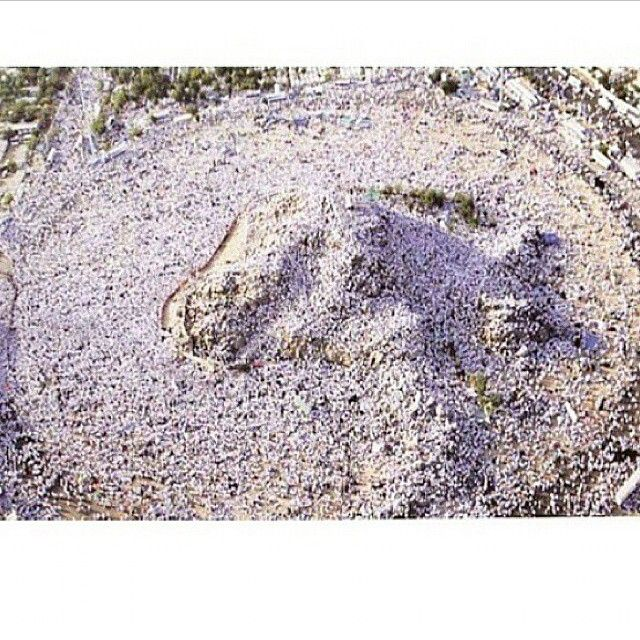 Mount Arafah(view from above) - SubhanALLAH