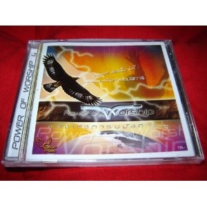 Thai Christian Worship Power of Worship 4 / 10 popular Christian songs in Thai language / Modern Worship Thailand Glory Music   $18.99