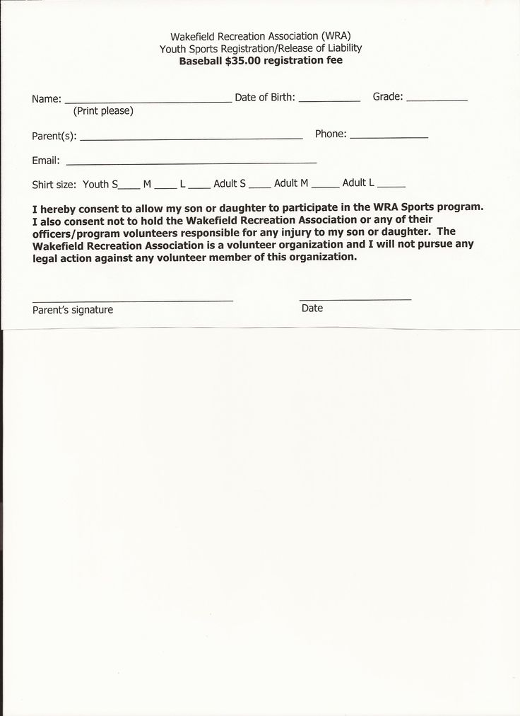 7 best Arkansas Last will and Testament template Form images on - free child medical consent form