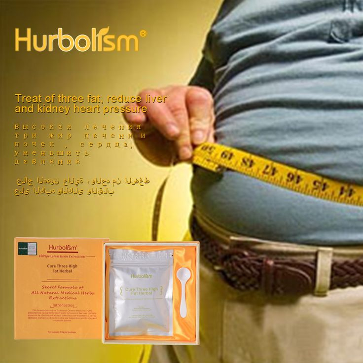 Hurbolism New Powder for Cure Three High Fat, Reduce liver and Kindey heart pressure,Cure High Blood Lipid and Lower Blood Sugar
