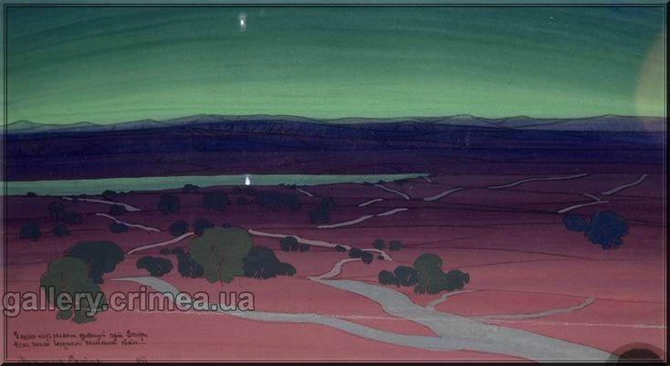 И низко над холмом дрожащий серп Венеры... 1907    Феодосийская картинная галерея им.И.К.Айвазовского Волошин Максимилиан Александрович