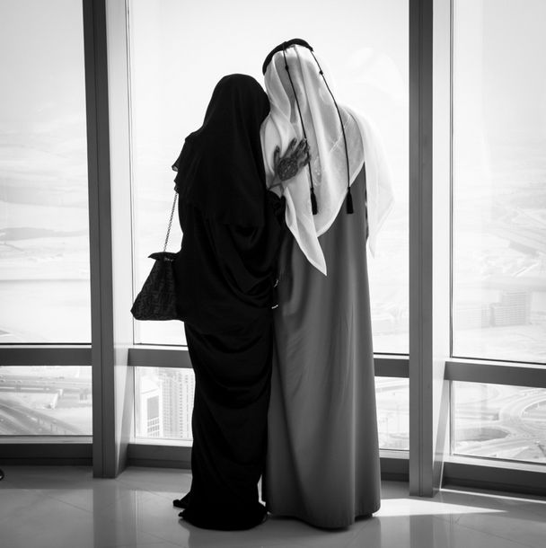 Khaleeji couple uae Saudi love Muslim Islam modest