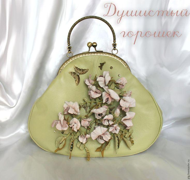 """Купить Сумочка """"Душистый горошек"""" - сумочка, сумочка ручной работы, сумочка на фермуаре, Кожаная сумка"""