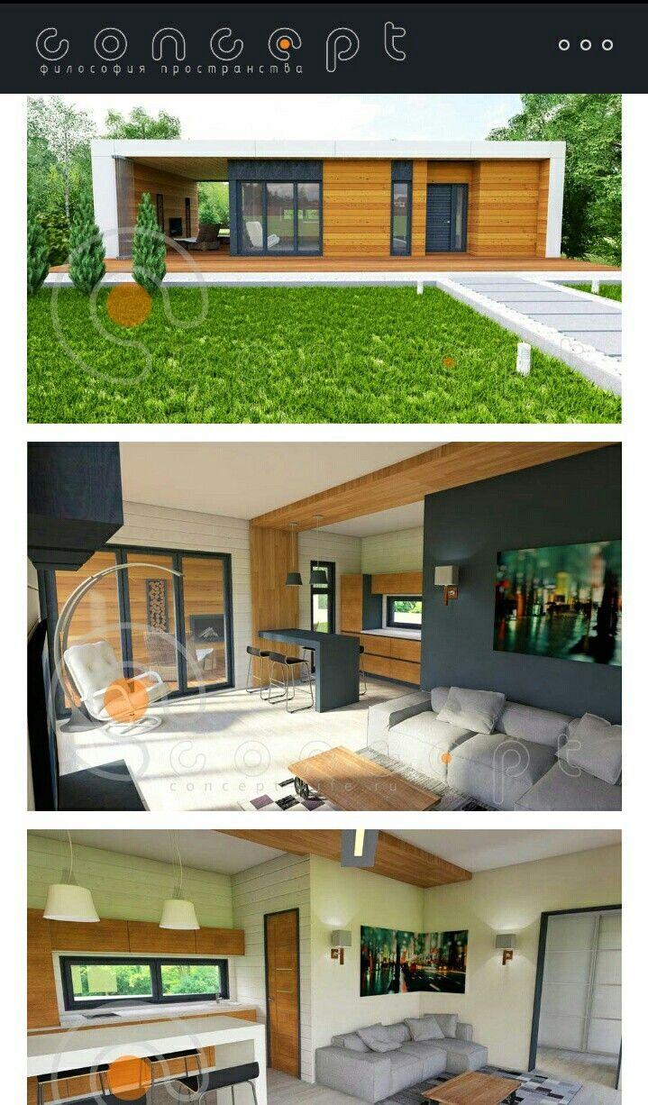 Concept-life.ru Мини дома в Санкт-Петербурге