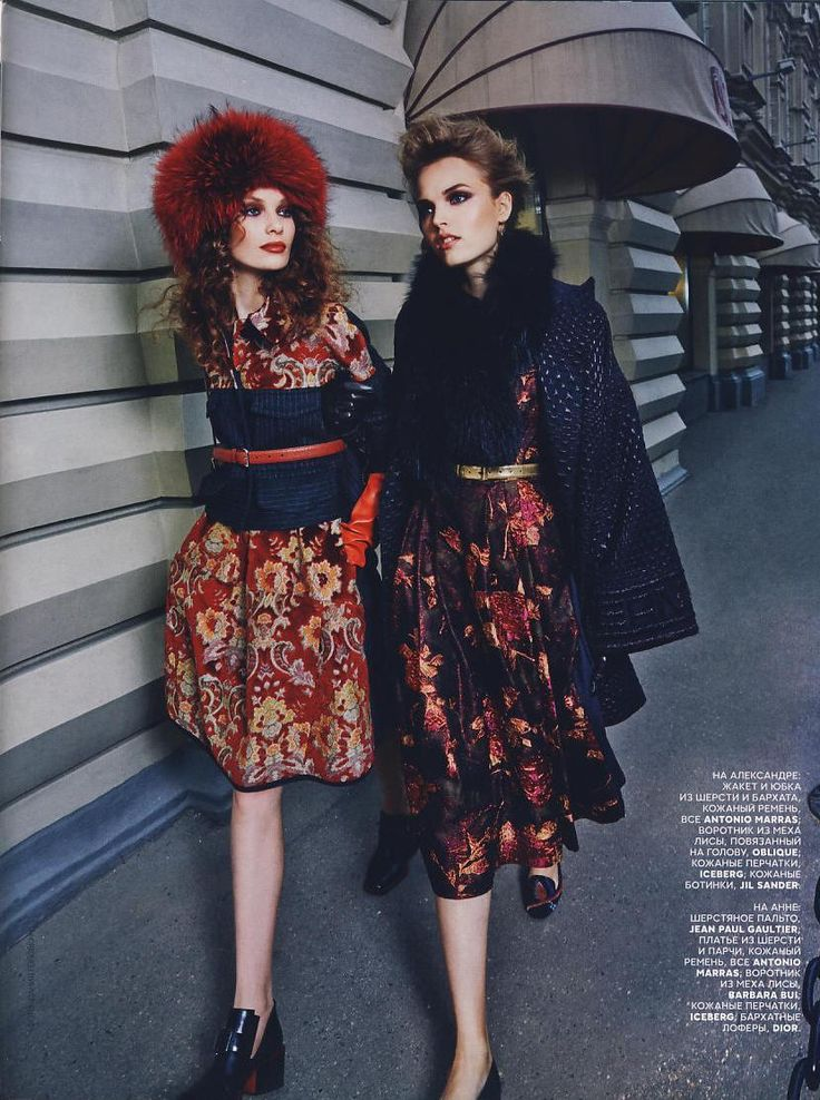 Russian beauty. Russian girls. Fashion. Folk. Vogue RUS - Coat on the left and Dress on the right Antonio Marras
