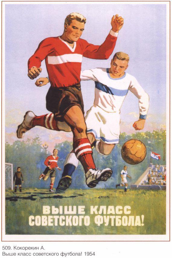 Soviet art Old poster