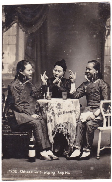 It was a draw; for although Ming's finger gun was double-barreled, Chin's  was left-handed. Everybody knows you can't beat a lefty.  (Three Chinese women playing sap ma)