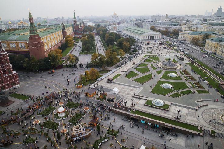 Москва. Вид на Кремль. Манежную Площадь. фото: Ирина Майсова