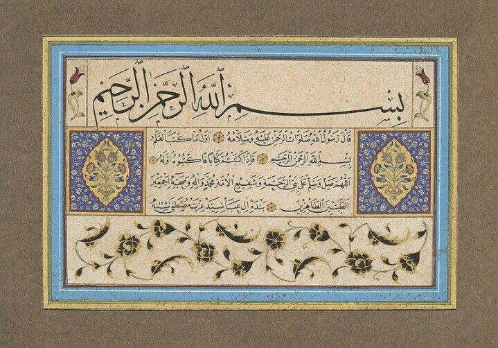 Hattat Kazasker Mustafa İzzet Efendi'nin Sülüs ve Nesih Hadis Kıt'ası   hattatlarsofasi.com   #turkishcalligraphers #turkishcalligraphy #hadis #hattat #hatsanatı #sülüs #nesih #türkhatsanatı #türkhattatları #kazaskermustafaizzetefendi #islam #islamicart #islamiccalligraphy #tuluth #naksh #calligraphy #hadith #calligraphymasters