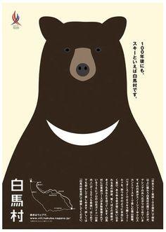 """Résultat de recherche d'images pour """"norito shinmura"""""""