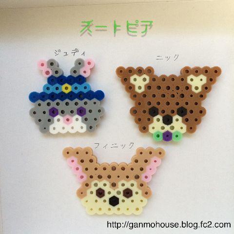 Tsum Tsum Zootopia characters perler beads by Ganmonchi annex
