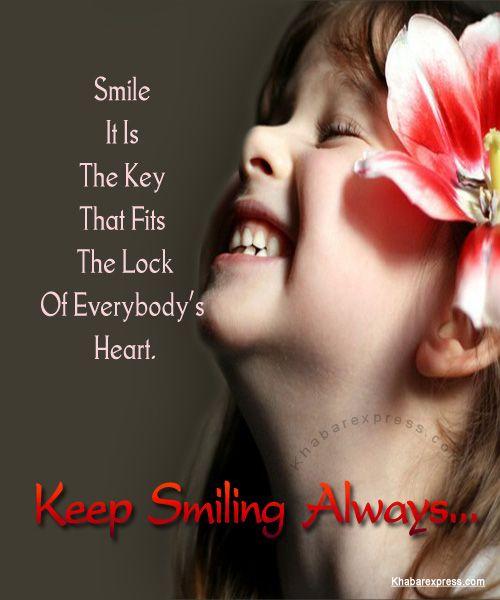 i love to smile