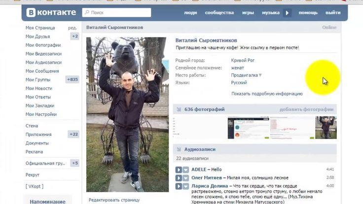 Криптобанк  Акция 7HRU за 77 просмотров от Игоря Макарова