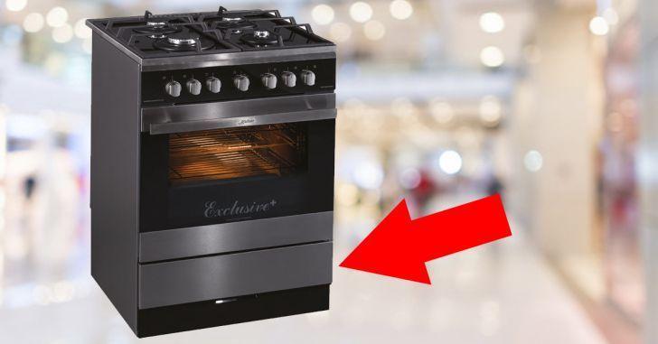 Вы знаете для чего задумана нижняя часть духовки?