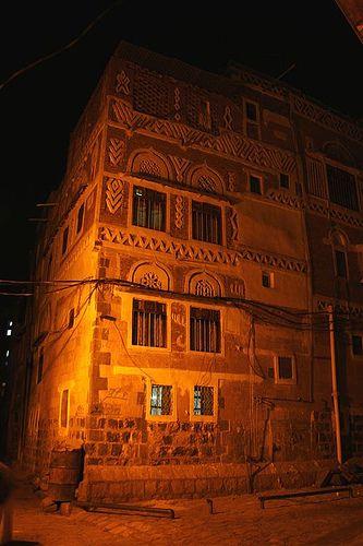 Building by night in Sanaa - Yemen