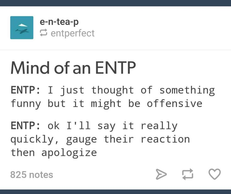 how to love an entp