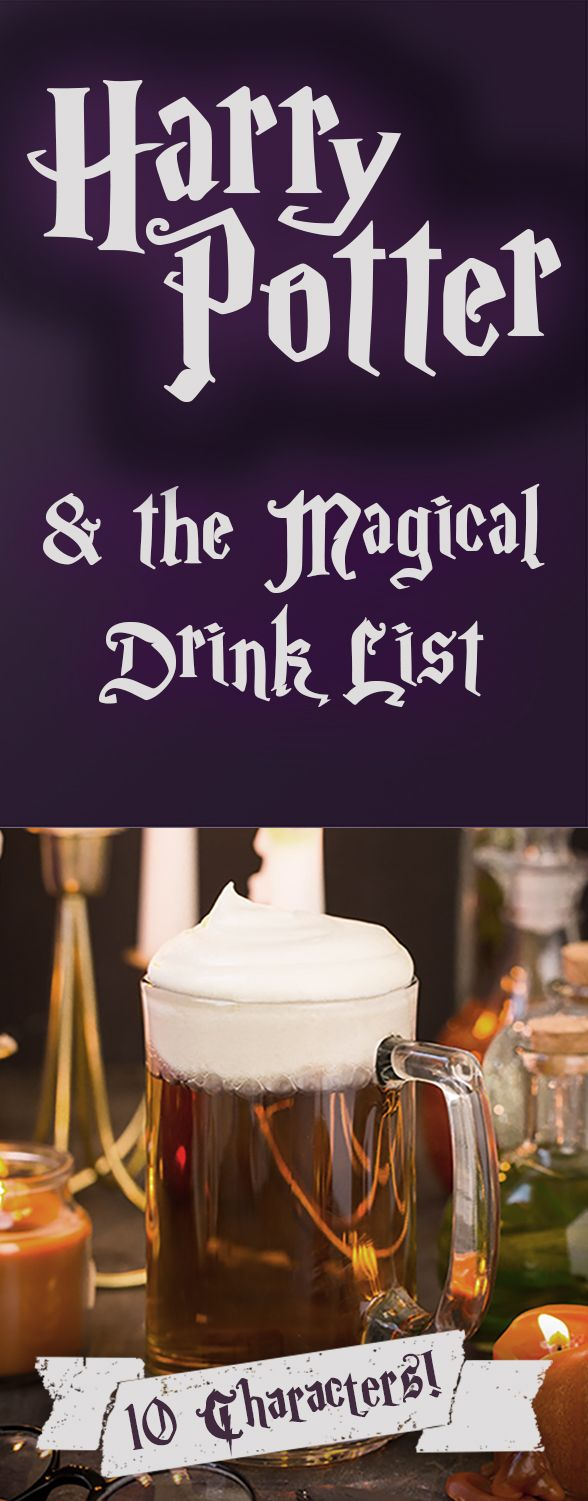 Harry Potter Fans - Find out What your Favorite Character Will Drink to Celebrate the opening of The Wizarding World of Harry Potter at Universal Studios Hollywood! 10 Characters including Harry, Ron, Hermoine and more. Click to find out who sticks to Butterbeer!