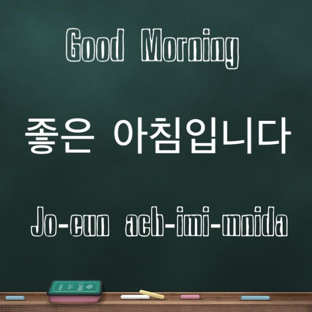 Good Morning In Korean Hangul : The best korean greetings ideas on pinterest learn