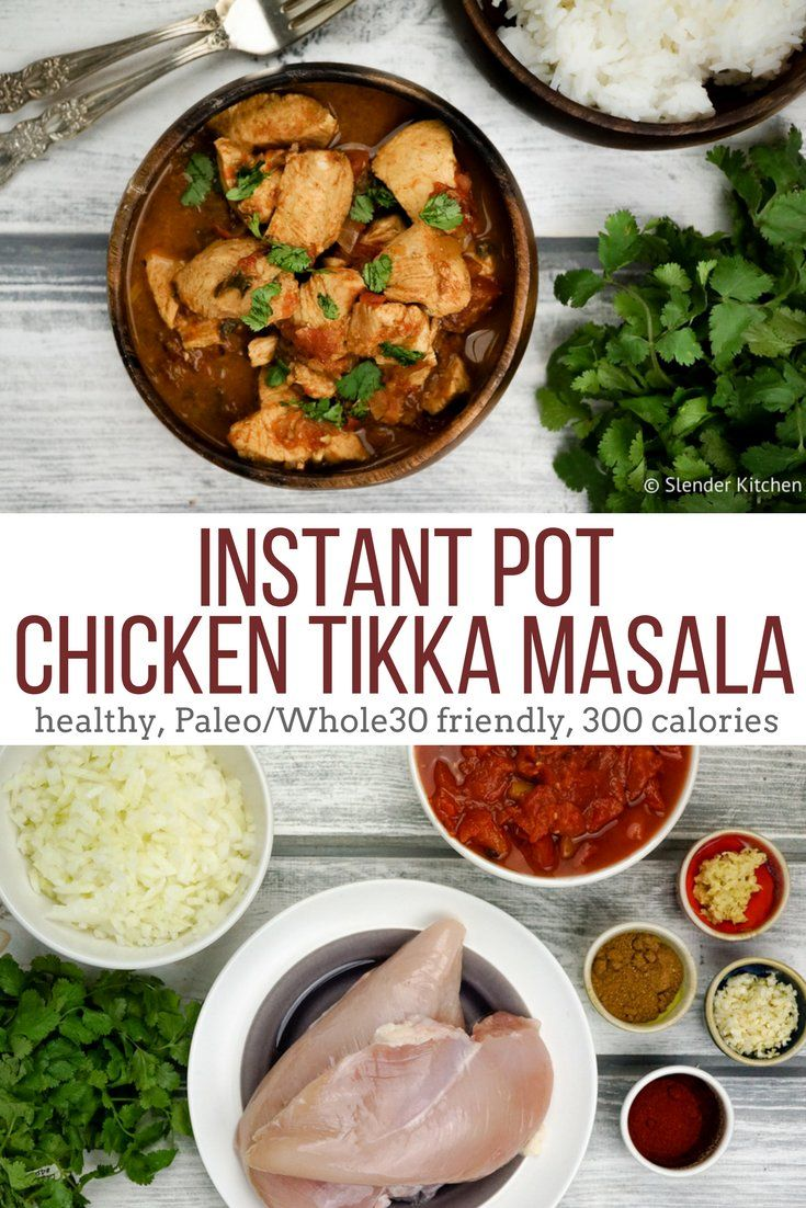 Instant Pot Chicken Tikka Masala - Slender Kitchen. Works for Clean Eating, Gluten Free, Low Carb, Paleo, Weight Watchers® and Whole30® diets. 301 Calories.