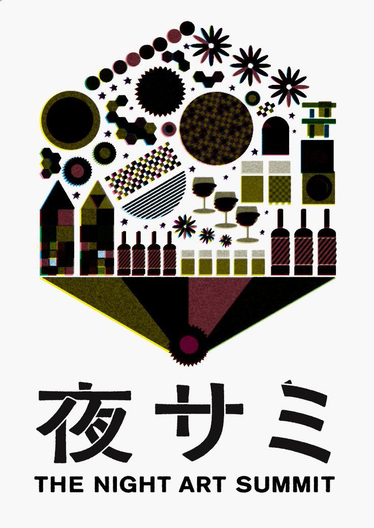 THE NIGHT ART SUMMIT by FURUYA TAKAHIRO