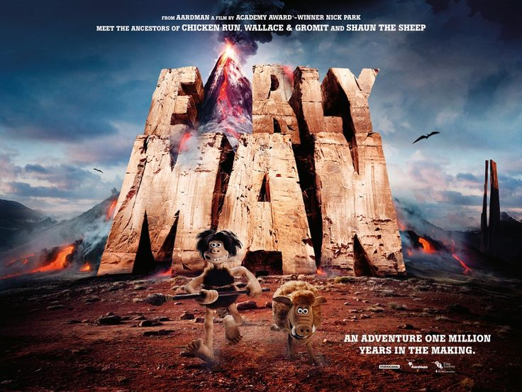 'Early Man' (2017)