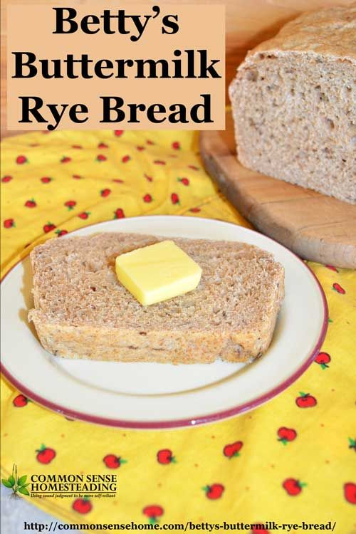 Betty's Buttermilk Rye Bread - Easy rye bread recipe for the bread machine or mixing by hand. Great texture and real rye bread flavor.